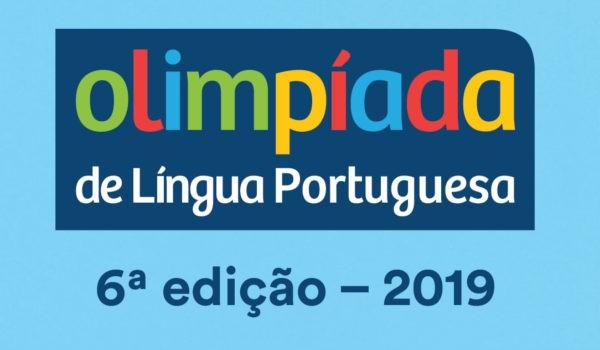 1-olimpiada-brasileira-de-lingua-portuguesa